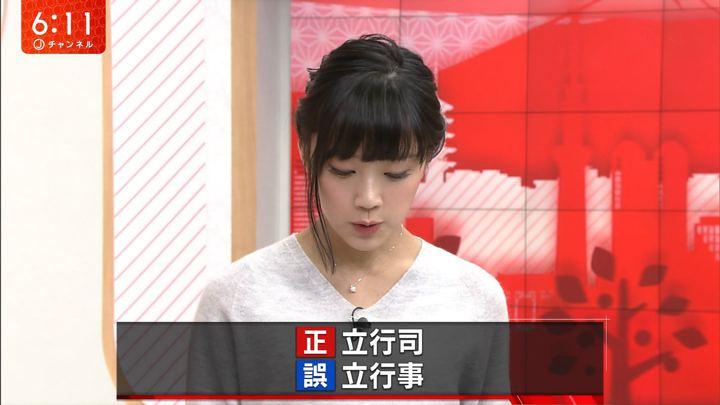 2018年01月09日竹内由恵の画像20枚目