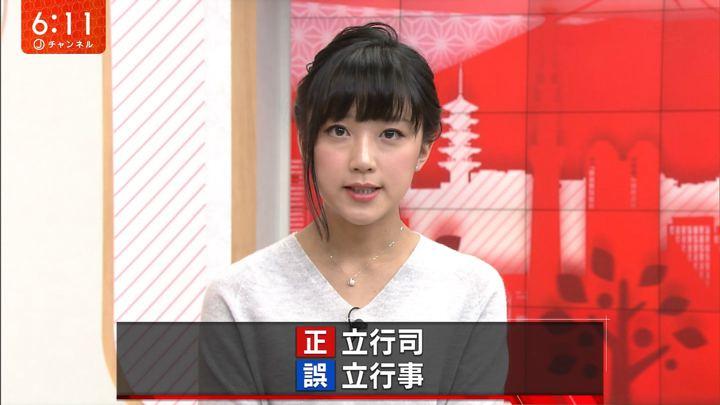 2018年01月09日竹内由恵の画像21枚目