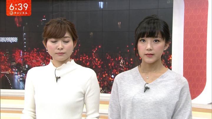 2018年01月09日竹内由恵の画像28枚目