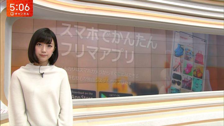 2018年01月10日竹内由恵の画像04枚目