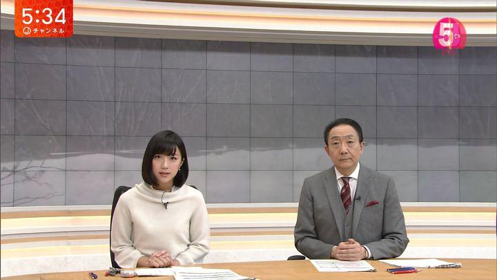 2018年01月10日竹内由恵の画像06枚目