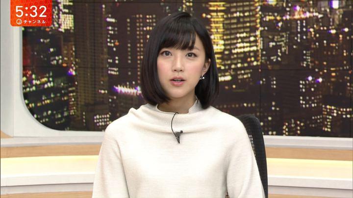 2018年01月10日竹内由恵の画像08枚目