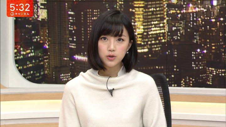 2018年01月10日竹内由恵の画像10枚目