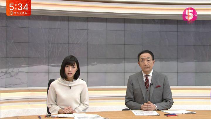 2018年01月10日竹内由恵の画像12枚目