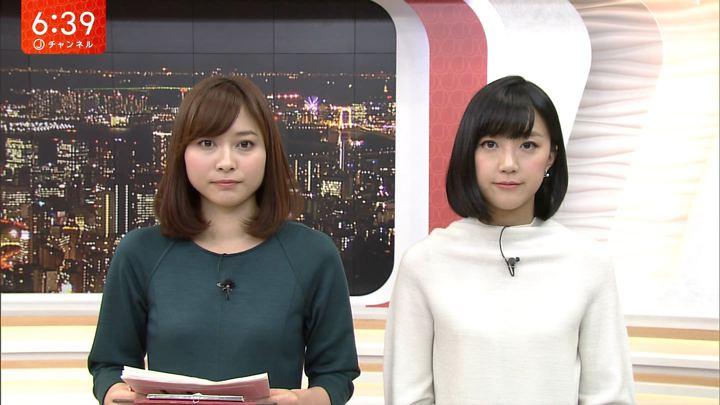 2018年01月10日竹内由恵の画像17枚目