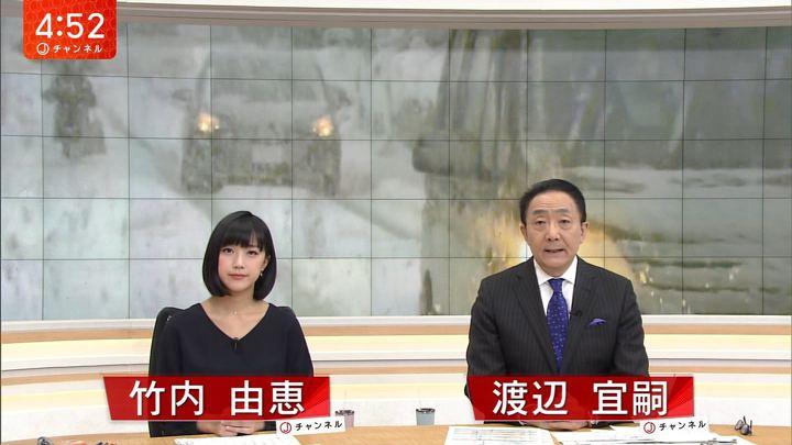 2018年01月11日竹内由恵の画像01枚目