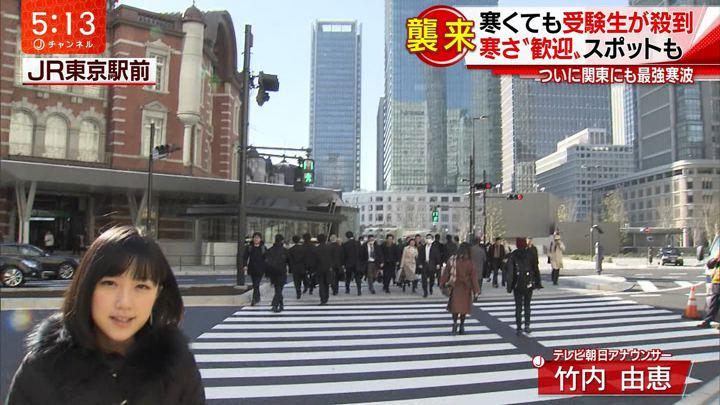 2018年01月11日竹内由恵の画像02枚目