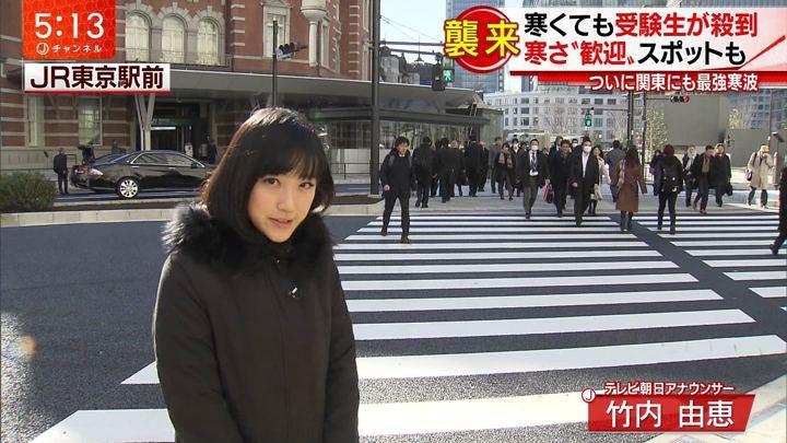 2018年01月11日竹内由恵の画像04枚目