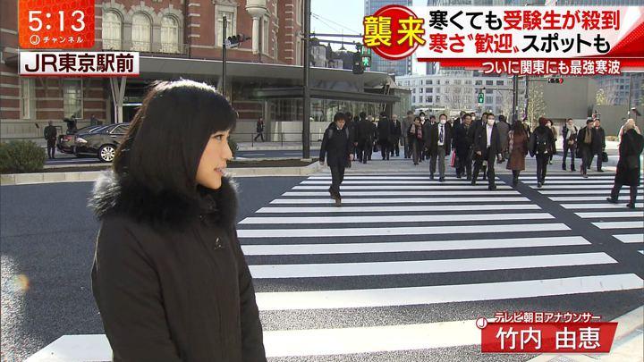 2018年01月11日竹内由恵の画像05枚目