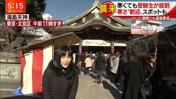 2018年01月11日竹内由恵の画像07枚目