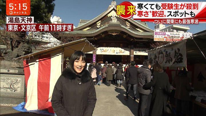 2018年01月11日竹内由恵の画像08枚目
