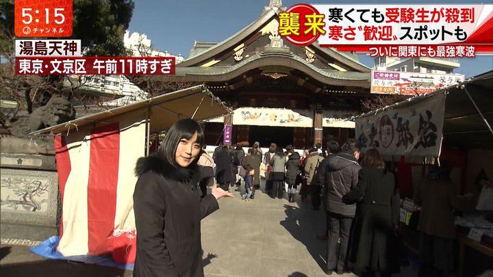 2018年01月11日竹内由恵の画像09枚目