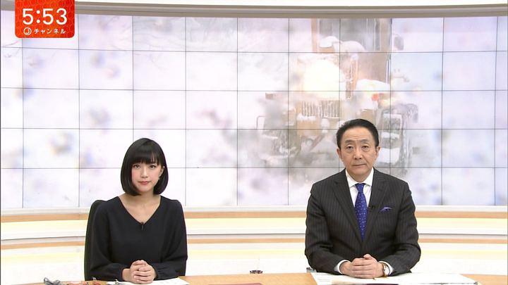 2018年01月11日竹内由恵の画像11枚目