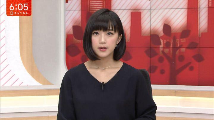 2018年01月11日竹内由恵の画像13枚目