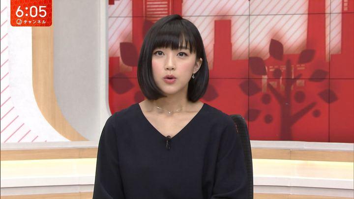 2018年01月11日竹内由恵の画像14枚目