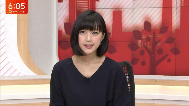 2018年01月11日竹内由恵の画像15枚目