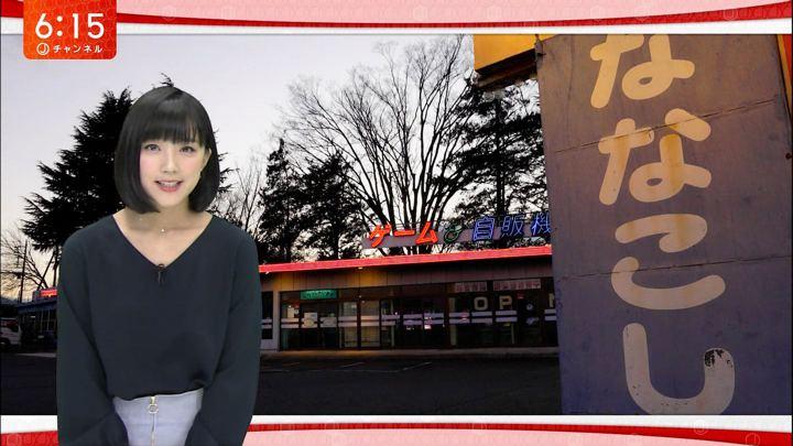 2018年01月11日竹内由恵の画像18枚目