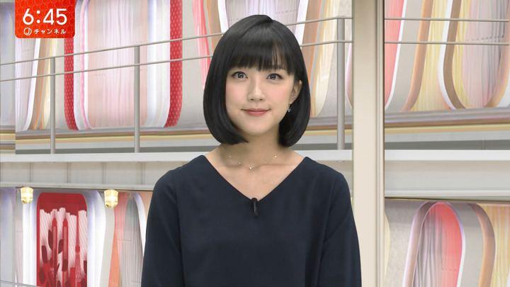 2018年01月11日竹内由恵の画像23枚目