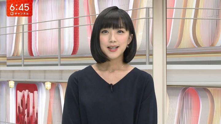 2018年01月11日竹内由恵の画像24枚目
