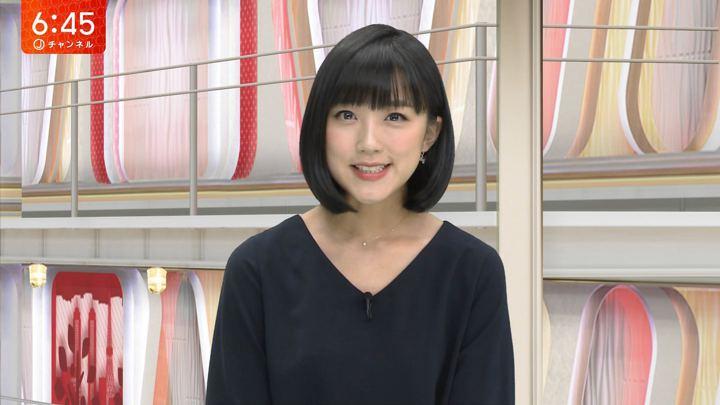 2018年01月11日竹内由恵の画像25枚目