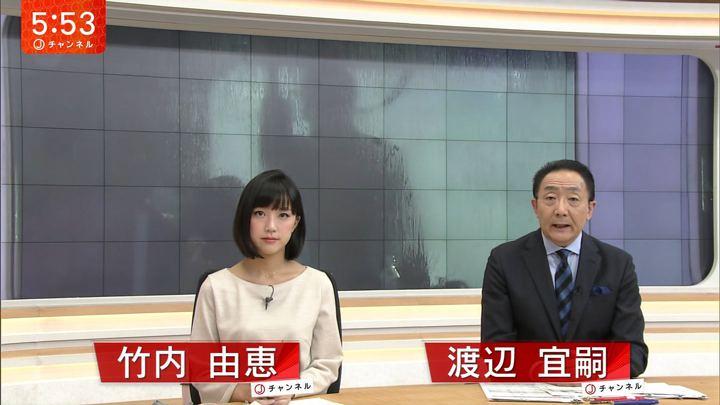 2018年01月12日竹内由恵の画像08枚目