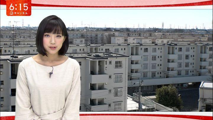 2018年01月12日竹内由恵の画像12枚目