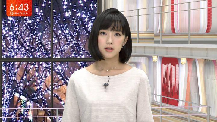 2018年01月12日竹内由恵の画像15枚目