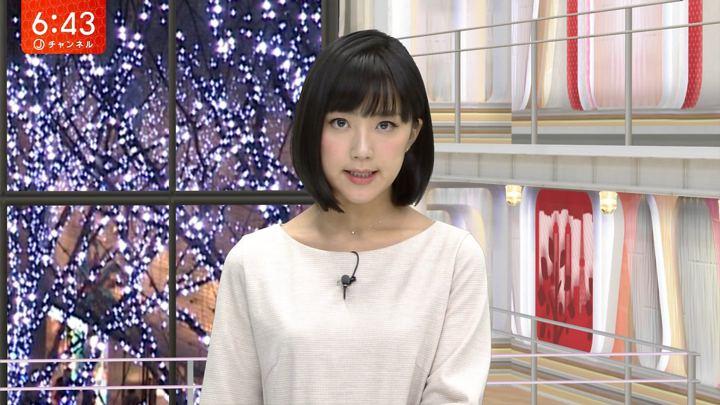 2018年01月12日竹内由恵の画像17枚目