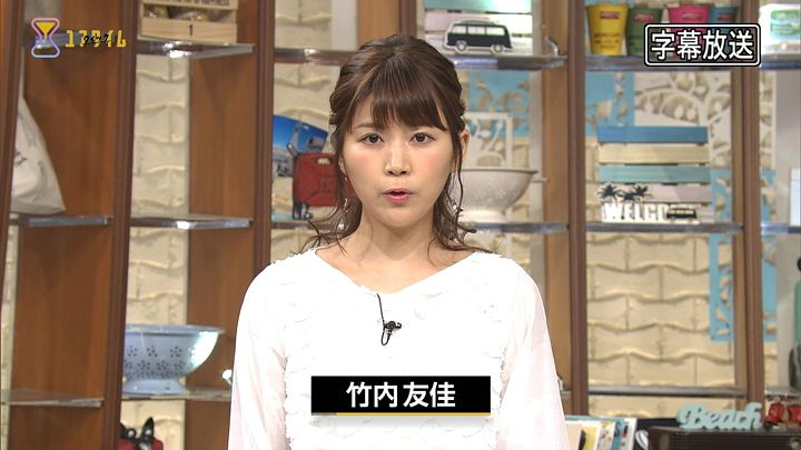 takeuchiyuka20170508_02.jpg