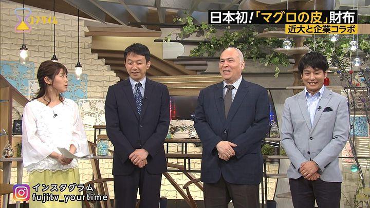 takeuchiyuka20170508_15.jpg