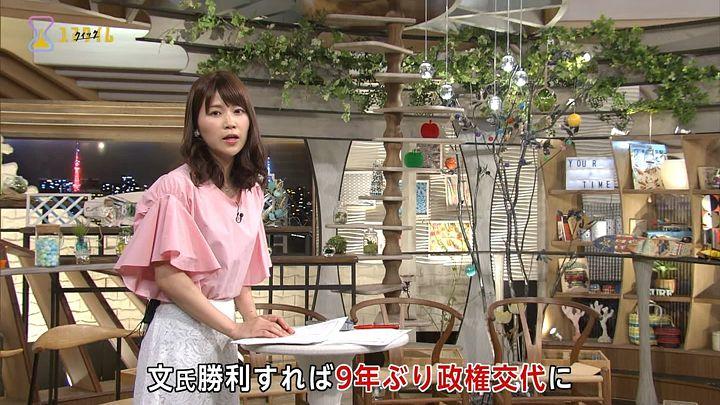 takeuchiyuka20170509_04.jpg
