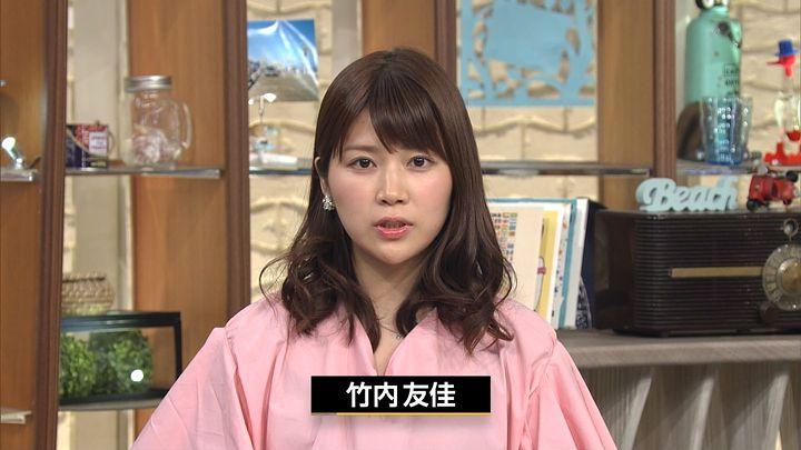 takeuchiyuka20170509_07.jpg