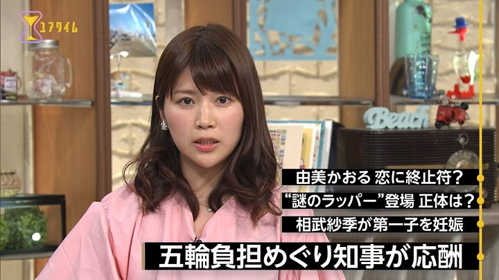 takeuchiyuka20170509_11.jpg