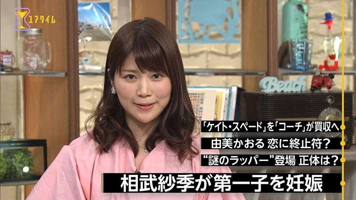 takeuchiyuka20170509_13.jpg