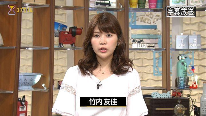 takeuchiyuka20170510_02.jpg