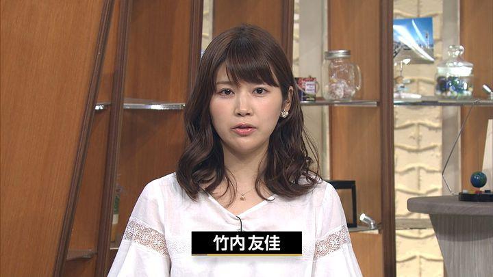 takeuchiyuka20170510_06.jpg