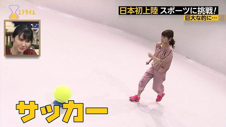 takeuchiyuka20170510_18.jpg