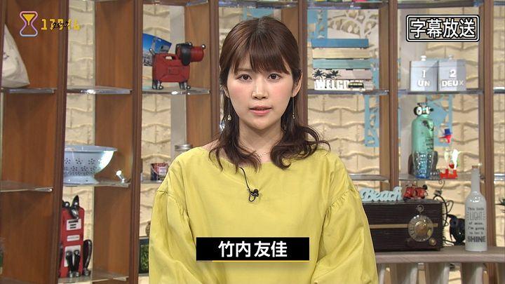 takeuchiyuka20170511_02.jpg