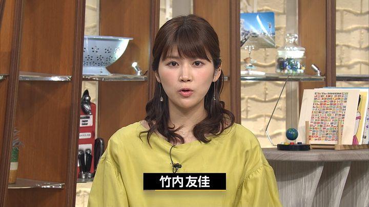 takeuchiyuka20170511_06.jpg