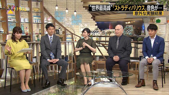 takeuchiyuka20170511_12.jpg
