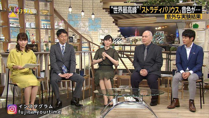 takeuchiyuka20170511_13.jpg