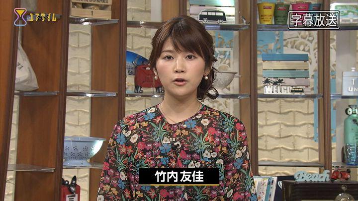 takeuchiyuka20170515_01.jpg