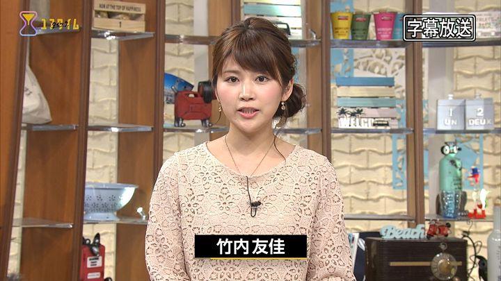 takeuchiyuka20170516_02.jpg