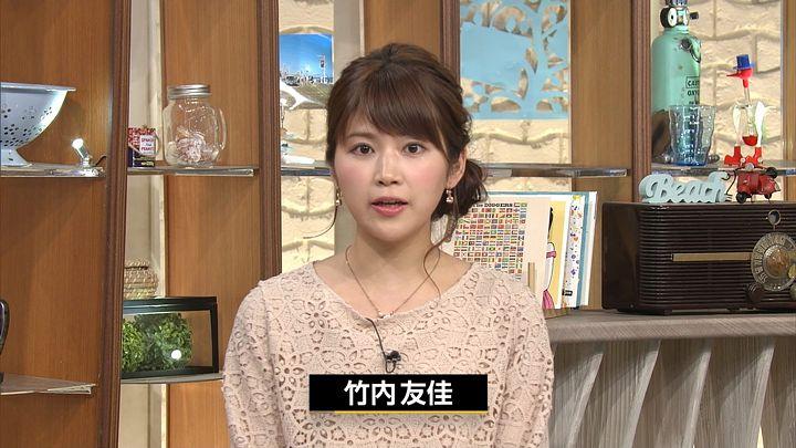 takeuchiyuka20170516_06.jpg