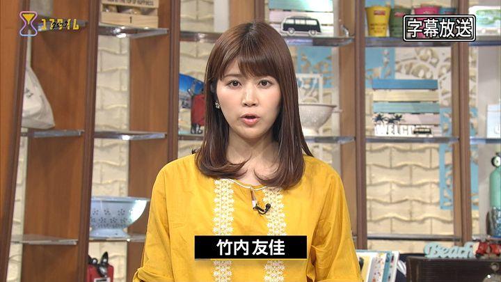 takeuchiyuka20170517_02.jpg