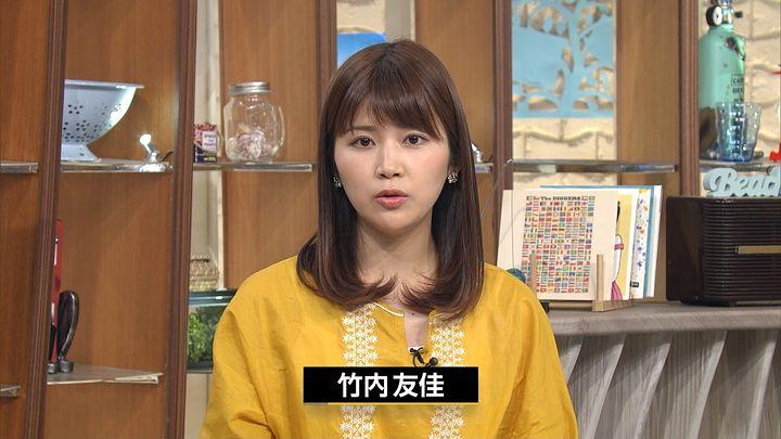 takeuchiyuka20170517_07.jpg