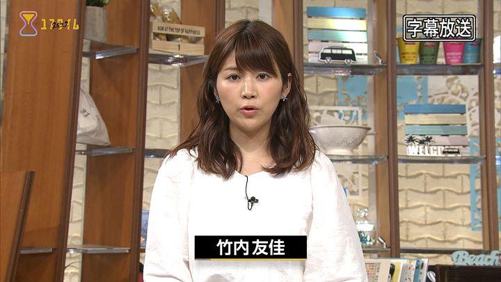 takeuchiyuka20170518_02.jpg