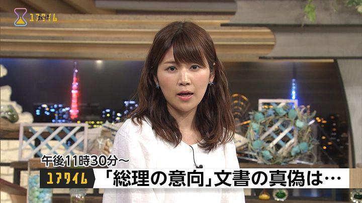 takeuchiyuka20170518_04.jpg