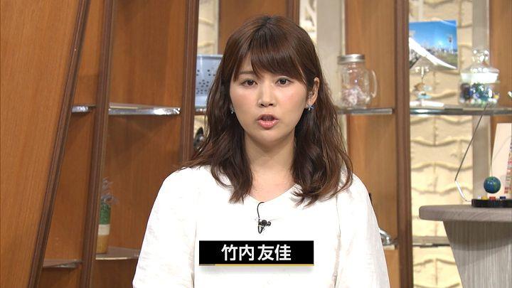 takeuchiyuka20170518_06.jpg