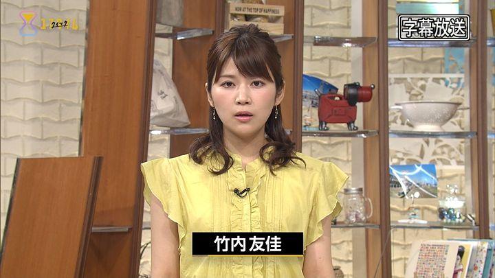 takeuchiyuka20170519_02.jpg
